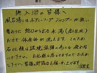 Img_4447